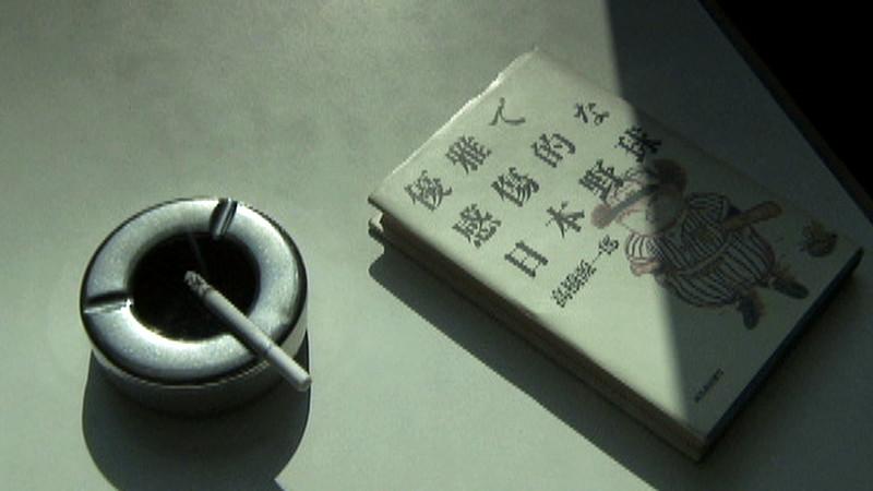 次の18年を生きるために小説家は鎌倉に帰ってきた