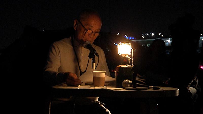 Poet in Oblaat 詩人・谷川俊太郎の(いま)